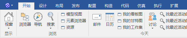 Enterprise Architect 13 Beta: 功能区界面